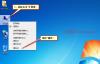 Windows 7/10系统 修改计算机名