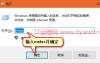Windows AD DS域控管理方式之远程桌面管理