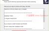 EVE-NG安装Windows扩展工具包一安装篇
