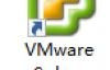 vCenter Server客户端管理模式-vSphere Client