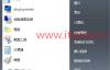 Windows 7 远程桌面模式下重启系统