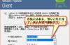 清除vSphere Client的登录记录